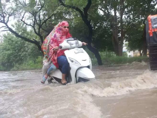 Haryana Weather Today Update : हरियाणा में आज बदलेगा मौसम, इन इलाकों में होगी बारिश