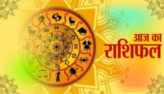 Aaj Ka Love Rashifal 30 August 2021 : आज का राशिफल 30 अगस्त 2021