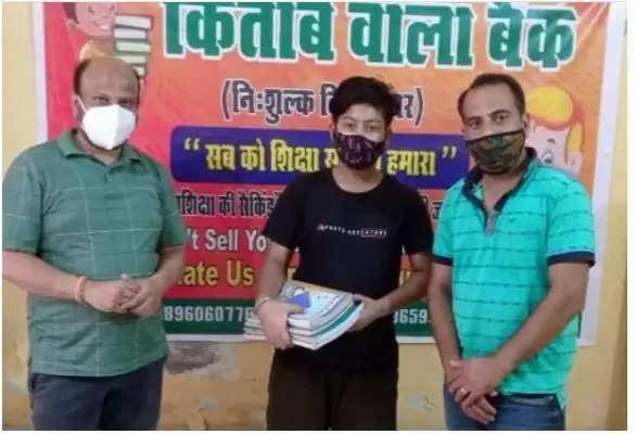 Kurukshetra News : हरियाणा के कुरुक्षेत्र में अनोखा बैंक, यहां रुपये नहीं किताबों का होता है लेनदेन