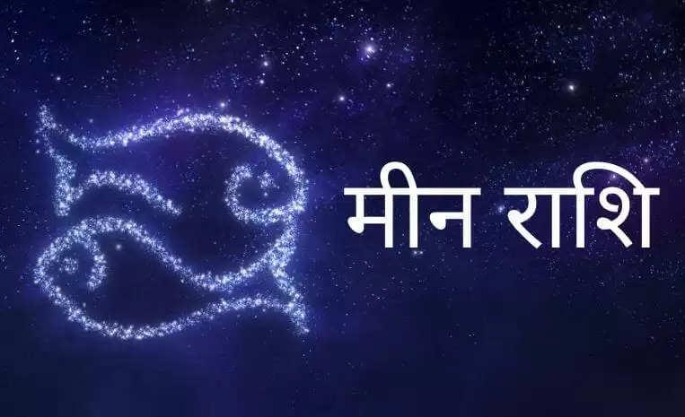aaj ka rashifal 1 August 2021 : माह का पहला दिन इन राशि धारकों की चमकेगी किस्मत, जानिये अन्य का कैसा रहेगा दिन