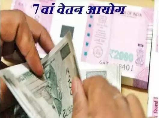 DA Government Employees Haryana : हरियाणा में कर्मचारियों का DA बढ़ा, पेंशनर्स को अभी करना होगा इंतजार, अधिसूचना में जिक्र नहीं