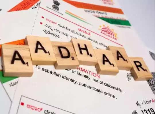 How To Update Aadhaar Card: बच्चों का आधार कार्ड बनवाते समय इन बातों का रखें ध्यान, नहीं तो बाद में काटने पड़ेंगे चक्कर