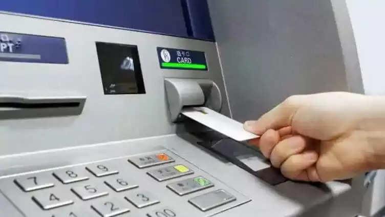 New ATM Guideline : अगर ATM में नहीं मिला कैश तो बैंकों को लगेगा जुर्माना, RBI ने जारी की ये गाइडलाइन