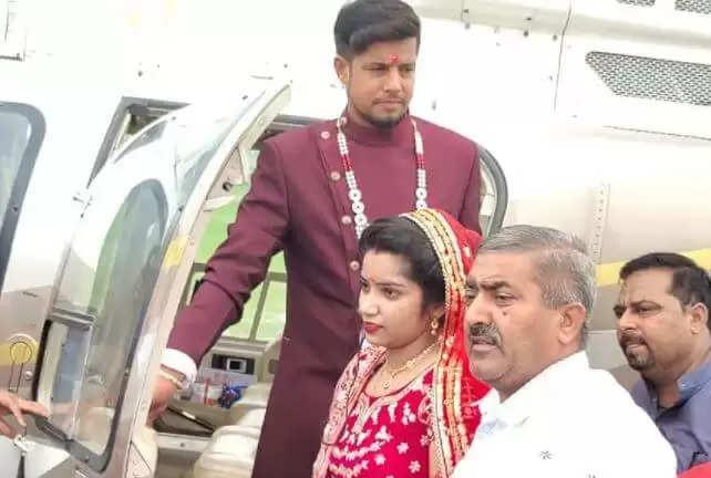 Panipat Helicopter Marriage : मां का सपना किया साकार, हेलिकॉप्टर में दुल्हन लेकर पहुंचा दूल्हा
