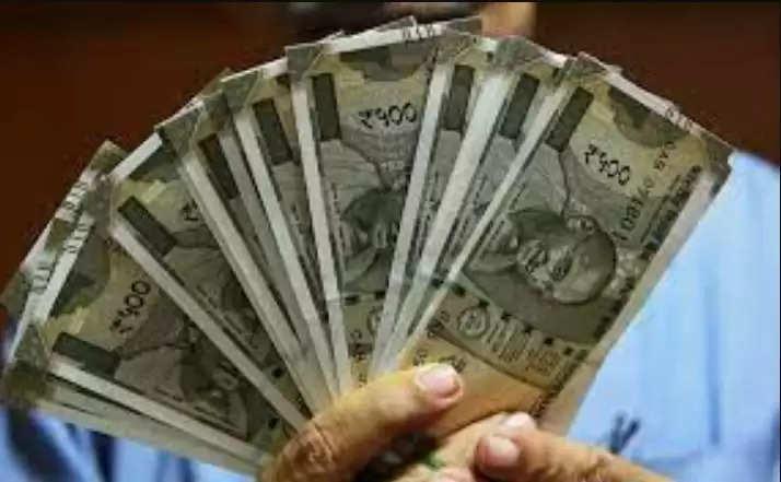 Haryana Government Employees Pensioners Allowance (DA) : हरियाणा में सरकारी कर्मचारियों व पेंशनर्स के लिए बड़ी खबर, केंद्र की तर्ज पर बढ़ा महंगाई भत्ता