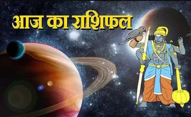 Aaj Ka Rashifal 31 July 2021 :आज का दिन इन राशि धारकों के लिए लेकर आया है भारी मुनाफा, जानिए अन्य राशियों का हाल