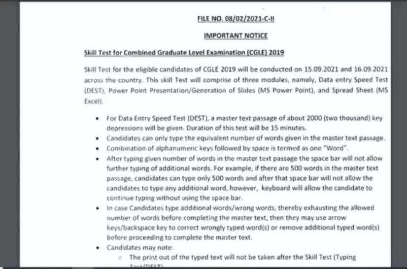 SSC CGL 2019 Notice :SSC ने जारी किया नोटिस, इन उम्मीद्वारों के लिए है बहुत जरूरी, जल्द पढ़ें