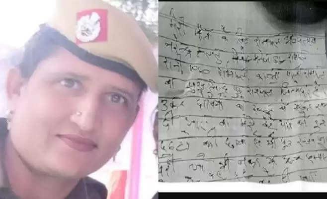 Safidon SPO Poonam Suicide : हरियाणा पुलिस की महिला SPO ने की खुदकुशी, सुसाइड नोट में लिखी ये बात