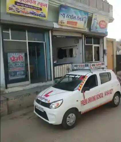 Haryana Driving Schools Rule : हरियाणा में ड्राइविंग स्कूलों के लिए बदला नियम, यहां देखिये नए नियम