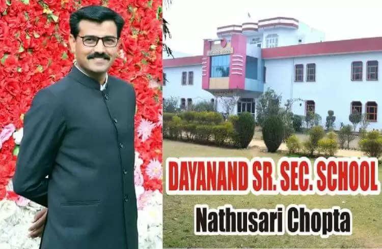 Ravindar Godara Chopta Suicide Case: मरने से पहले चोपटा के स्कूल संचालक ने सुसाइड नोट में लिखी थी ये बात, आंखें हो जाएगी नम