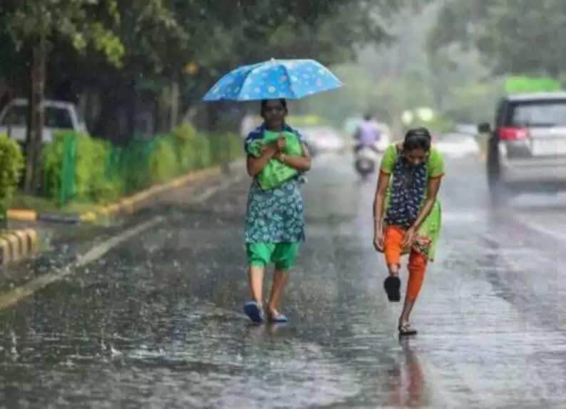 Haryana Rain Forecast: हरियाणा में बदलेगा मौसम, इन जगहों पर होगा भारी बारिश