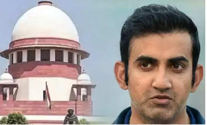 BJP MP Gautam Gambhir : गौतम गंभीर के फाउंडेशन को सुप्रीम कोर्ट का झटका, कोरोना की दवाई अवैध रूप से खरीदने के आरोप में दिया ये फैसला
