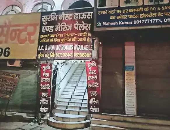 Rohtak Guest House Raid : हरियाणा के गेस्ट हाउस में चल रहा था वेश्यावृति का धंधा, दो युवतियों समेत तीन गिरफ्तार