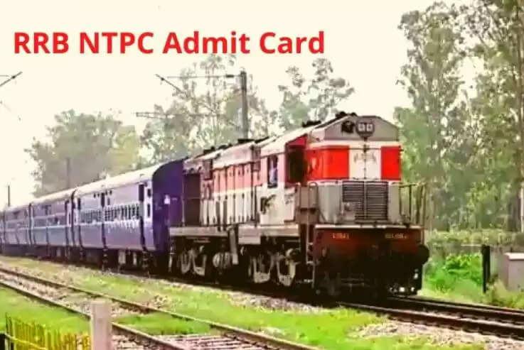 RRB NTPC 2021 Admit Card Download : RRB ने जारी किया NTPC के सातवें चरण की परीक्षा के लिए एडमिट कार्ड, यहां से करें डाउनलोड