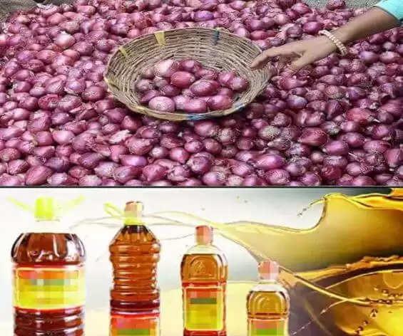 Oil and Onion Price : तेल में 40 रूपये तो दाल और प्याज में आई बड़ी गिरावट, देखिये आज के ताजा भाव