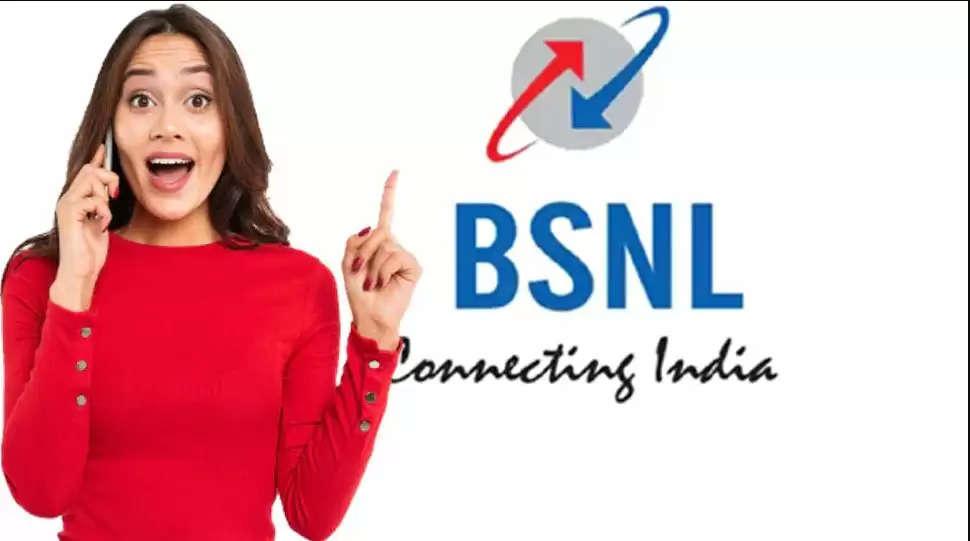 New BSNL Plan : BSNL का खास ऑफर, रातभर जागकर उठाएं फ्री अनलिमिटेड डेटा का लुत्फ, ऑफर 21 जुलाई से शुरू